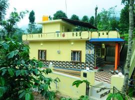 SinSa Homestay, Madikeri (рядом с городом Padakal)
