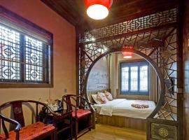 Xidi Moshangju Hui Style Inn