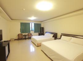 Yong Qi Hotel