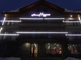 Hotel Mountain Mestia, Местия