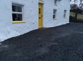 Sams cottage, Corderry (рядом с городом Glendowan)