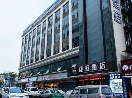 Insail Hotels East Railway Station Shenzhen