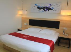Thank Inn Plus Hotel Shandong Jinan Licheng District Yaoqiang Airport Road, Jinan (Yaoqiang yakınında)