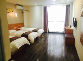 Thank Inn Chain Hotel Henan Kaifeng University, Kaifeng (Dongzhang yakınında)