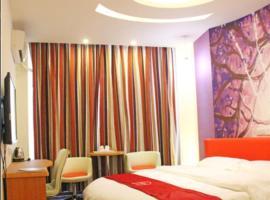 Thank Inn Chain Hotel Gansu Pingliang Kongtong District South Gate Crossroad, Pingliang (Wanggoupan yakınında)