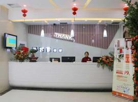 Thank Inn Chain Hotel Guangdong Meizhou Mei Cunty Xincheng, Meizhou (Xingning yakınında)