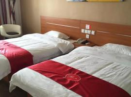 Thank Inn Chain Hotel Anhui Anqing Taihu Longshan Road, Chituling (Chalu yakınında)