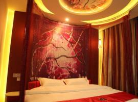 Thank Inn Chain Hotel Hebei Shijiazhuang Gaoyi Town West Fengzhong Road, Gaoyi (Baixiang yakınında)