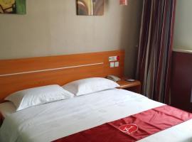 Thank Inn Chain Hotel Shanxi Lvliang County Taihe North Road, Houganquan (Lin yakınında)