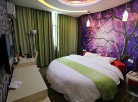 JUNYI Hotel Henan Kaifeng Qi County Nanhuan Road, Qixian (Lankao yakınında)