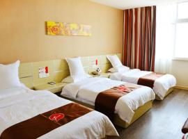 Thank Inn Chain Hotel Henan Zhumadian Chongyang Avenue, Shangcai (Zhumadian yakınında)