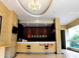 JUNYI Hotel Jiangxi Ganzhou Zhanggong District Train Station, Ganzhou (Xinfeng yakınında)