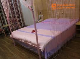JUNYI Hotel Shanxi Linfen Huozhou Railway Station, Huocheng (Guxian yakınında)