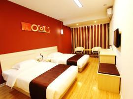 Thank Inn Chain Hotel Shandong Shouguang Shengcheng Street Jieshi Road, Shouguang (Changle yakınında)