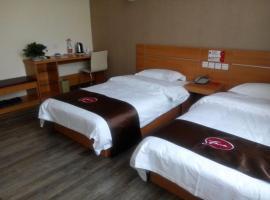 Thank Inn Plus Hotel Taian Dongyue Middle School Tangwang Avenue, Tai'an (Yanjiazhuang yakınında)