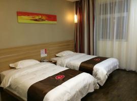 Thank Inn Plus Hotel Henan Luoyang Shanghai Market Huashan Road