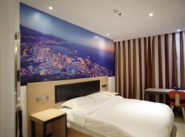 Thank Inn Chain Hotel Jiangxi Ganzhou Zhanggong Dis. Railway Station, Ganzhou (Xinfeng yakınında)