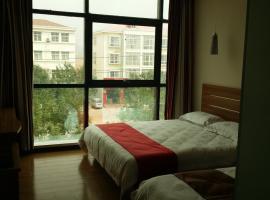 Thank Inn Chain Hotel Hebei Cangzhou Qing County Nanhuan Road, Qing (Dacheng yakınında)