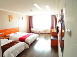 Thank Inn Chain Hotel Henan Xuchang Yanling Weilai Ave, Yanling (Malan yakınında)