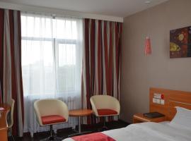 Thank Inn Chain Hotel Gansu Jinchang Heya Road, Jinchang