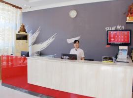 Thank Inn Chain Hotel Hubei Huanggang Huangzhou District Qingzhuanhu Road, Huanggang (Lukou yakınında)