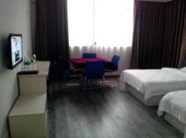 JUNYI Hotel Jiangxi Xinyu Baoshi Park, Xinyu