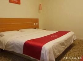 Thank Inn Chain Hotel Jiangsu Wuxi New District Taibo Avenue, Wuxi (Meicun yakınında)