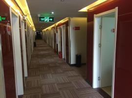 Thank Inn Chain Hotel Henan Shangqiu Railway Station, Shangqiu