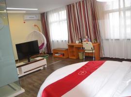 Thank Inn Plus Hotel Henan Luoyang Wangcheng Avenue