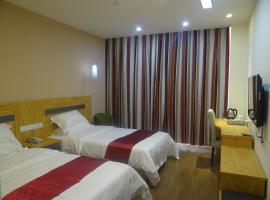 Thank Inn Chain Hotel Henan Zhengzhou Zhengxin Road East Side, Xinzheng