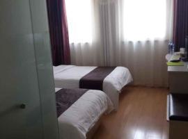 Thank Inn Chain Hotel Hebei Cangzhou Qing County Jingfu Avenue, Qing (Dacheng yakınında)