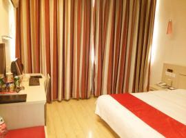 Thank Inn Chain Hotel Hebei Handan Ci County Children's Clothing City, Ci (Linzhang yakınında)