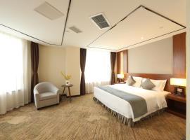 Zhi Hui Tang Feng Ze Hotel
