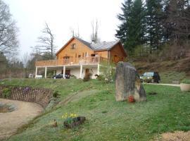 Woodlands Le Poncheral, Treignac (рядом с городом Gourdon-Murat)