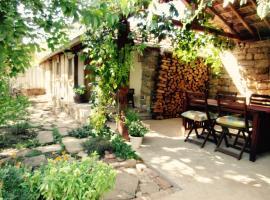 Lavender Lodge, Rupkite (Bratya Daskalovi yakınında)