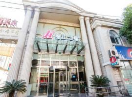 Jinjiang Inn Shanghai Minhang Zhuanqiao