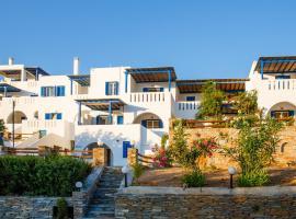 Villa Maniati Studios, ayios Petros (рядом с городом Кипри)