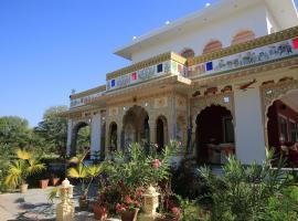 Achrol Bagh, Ani (рядом с городом Chandwaji)