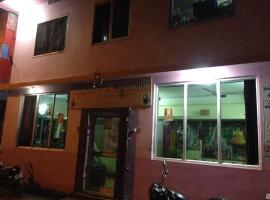 Sangh Shree Guest House