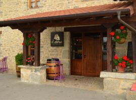 El Coto Hotel Restaurante