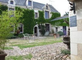 La Pinsonnière, Vaudelnay