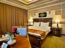 Rama Al Madina Hotel, Medina