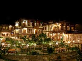 Kaf Dagi Konak Hotel, Rize