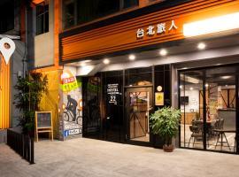 Taipei Travelers International Hostel