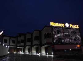 Monaco Plaza, Erivan (Zovuni yakınında)