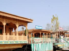 Firdous Houseboats, Сринагар