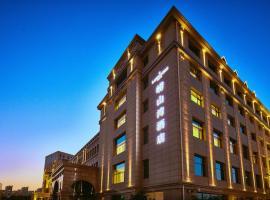 Qingdao Laoshan Bay Hotel