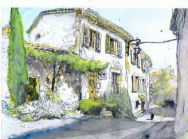 Chez l'Autre, Chilhac (рядом с городом Langeac)