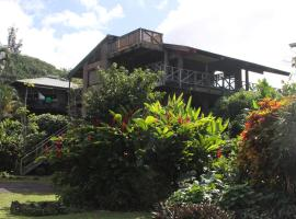 Backpackers Vacation Inn and Plantation Village, Pupukea