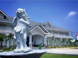Phuwiang Grand Hotel